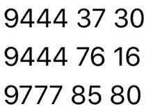 ارقام اوريدو مميزه