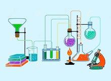 مدرس كيمياء وفيزياء لجميع المراحل