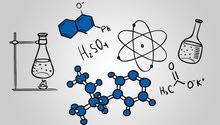 مدرس كيمياء وفيزياء للجامعة والثانوي بالرياض حي المروج