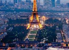 يمكنك تقديم مع منتهى الامتياز على السفارة الفرنسيا(علاج - بزنس - دراسة - سياحية )