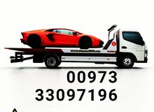 سطحة بومحمد لنقل وسحب السيارات towing and transport cars