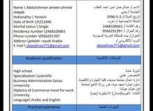 ابحث عن عمل للتواصل على الرقم 0581071578