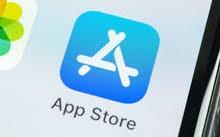 اميلات App Store امريكيـا .