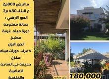 Villa in Seeb Al Hail North for sale