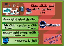 New Samsung  for sale in Najaf