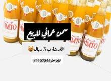 سمن عماني للبيع الحبه ب3 والجمله سعر خاص