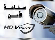 شركة HDvision لأنظمة الحماية و المراقبة