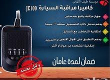 Khamis Mushait –  camera for sale
