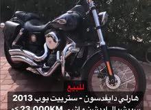 Harley Davidson, Dyna-Street bob 2013