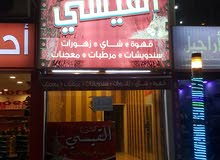 قهوه بجانب سجن الجويده وخلف محكمة الجنايات