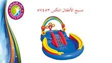مسبح الأطفال العائلي انتكس 57453