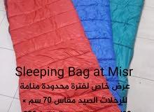Sleeping Bag at Misr