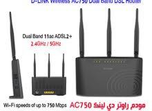 مودم راوتر D-Link ADSL AC750