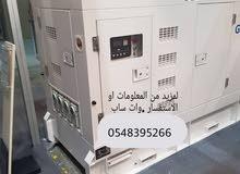 مولد كهرباء 15كيلو بسعر 5800ريال ياباني كاتم صوت