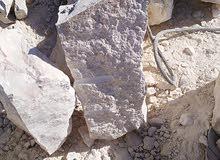 حجر منشور وخام