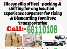 Shifting & Moving Call-66110108