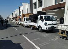 Shifting & Moving Pickup Service Call Me..66110108