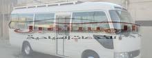 للايجار بسائق من شركة المستقبل للسفر و الرحلات تويوتا كوستر