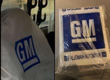 للبيع تلبيسه كشنات للجمس في GM  وفي الجميح.