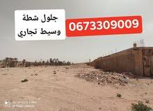 قطعة ارض صالحة للبناء مساحتها 675متر مربع #بالعقد في العسافية الشرقية سومةباطل