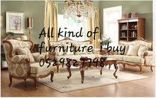 furniture Buyer
