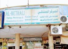 ترجمة معتمدة الكويت  Certified Translation Kuwait