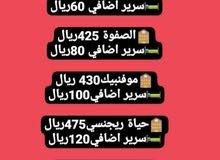 عروض فنادق مكة المكرمة