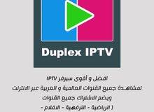 Dulex iptv