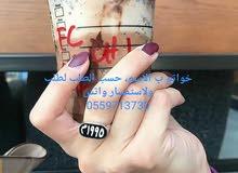 خواتم ب الاسم، حسب الطلب لطلب ولاستفسار واتس 0559713730