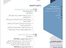 ابحث على وظيفة قانونية في مكتب محاماة في امارة ابوظبي