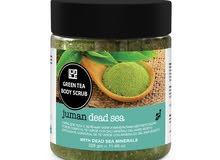 مُقشّر الشاي الأخضر للجسم الغني بمعادن البحر الميت
