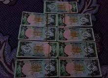 عملة كويتي قديم 5 مليون موجوده في اليمن