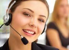 موظفات call center