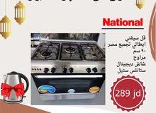 فرن غاز national i2 إيطالي تجميع مصري + هدية
