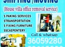 Rapid moving services