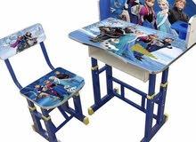 كرسي وطاوله اطفال للدراسة