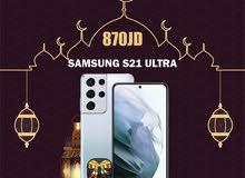 سامسونغ S21 ultra الذاكرة 512G الرام 16G مع بكج بقيمة 150 دينار هدية وتغليف حراري