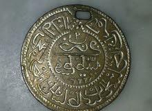 قطعة نقدية نادره
