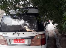 Foton Gratour for sale in Baghdad