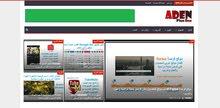 مدونة عدن بلاس 1