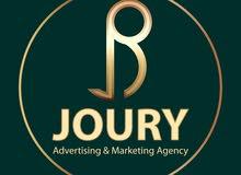 جوري للدعاية و الإعلان والتسويق الإلكتروني