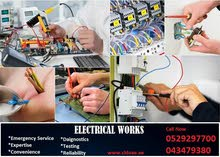 Electrical Repair & Electrician Service Contractors in Dubai - 0529297700