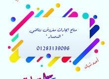 شقه ايجار سوبر لوكس جديله خلف مدرسه أبو النجا مع العبيده العقاريه