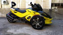 كان ام سبايدر Can Am Spyder RSS