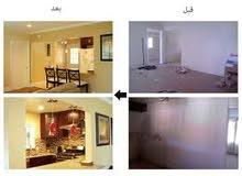 صيانة وتشطيب المنازل