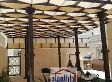 شركة دار العماد للمظلات والخيام الحديثة