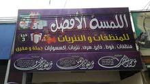مركز جمله بسوق سحاب للبيع