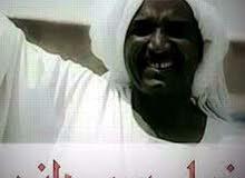 مطلوب كفاله حق شاب سوداني من السودان