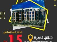 First Floor apartment for sale in Al Riyadh