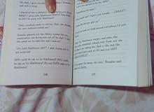 كتاب من سلسلة مذكرات dork